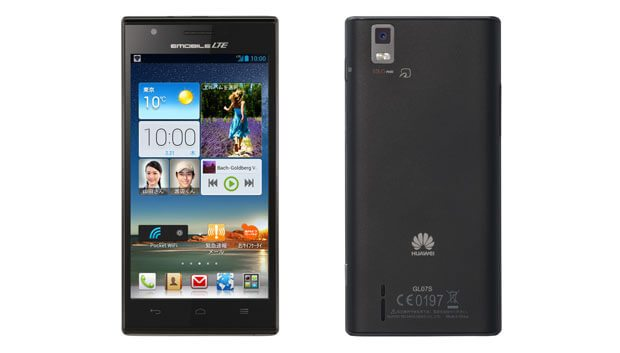 How to root Huawei Ascend P2 Without PC