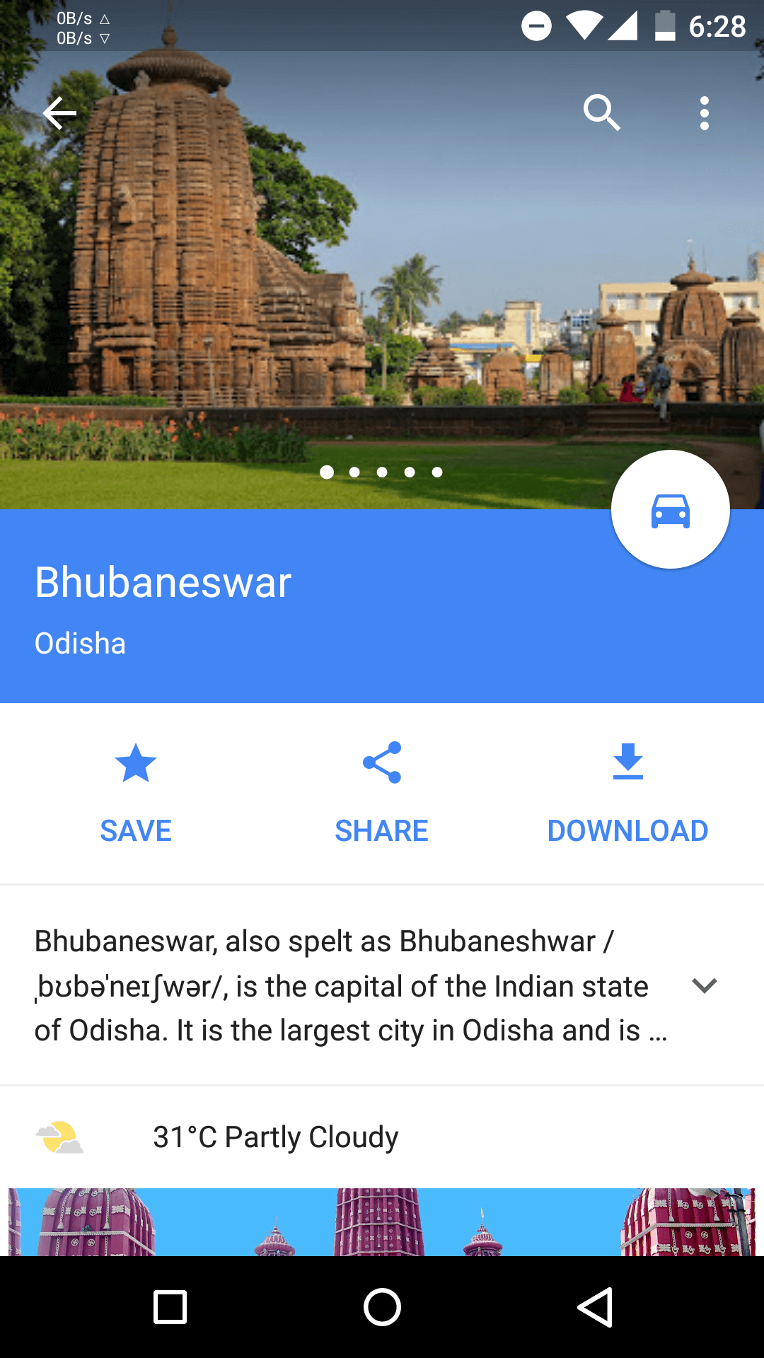 Save for offline view in google maps