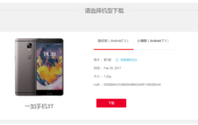 OnePlus 3 and 3T Gets Android 7.1 Update In China Under Beta Program