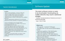 Samsung Galaxy Note 5 starts recieving Android 7.0 Nougat update in Turkey.