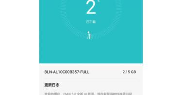 Huawei Honor 6X Nougat update