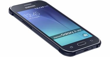 Galaxy-J1-Ace-update