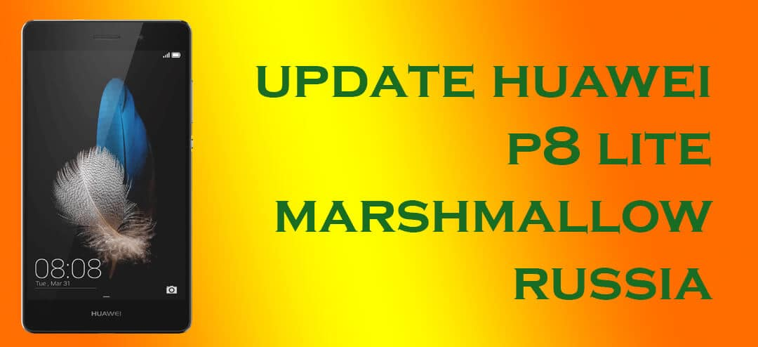 Huawei P8 Lite B543 Marshmallow Update