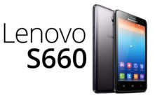 Root LenovoS660