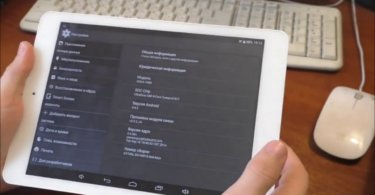 Root Irbis TZ709 and Install TWRP recovery