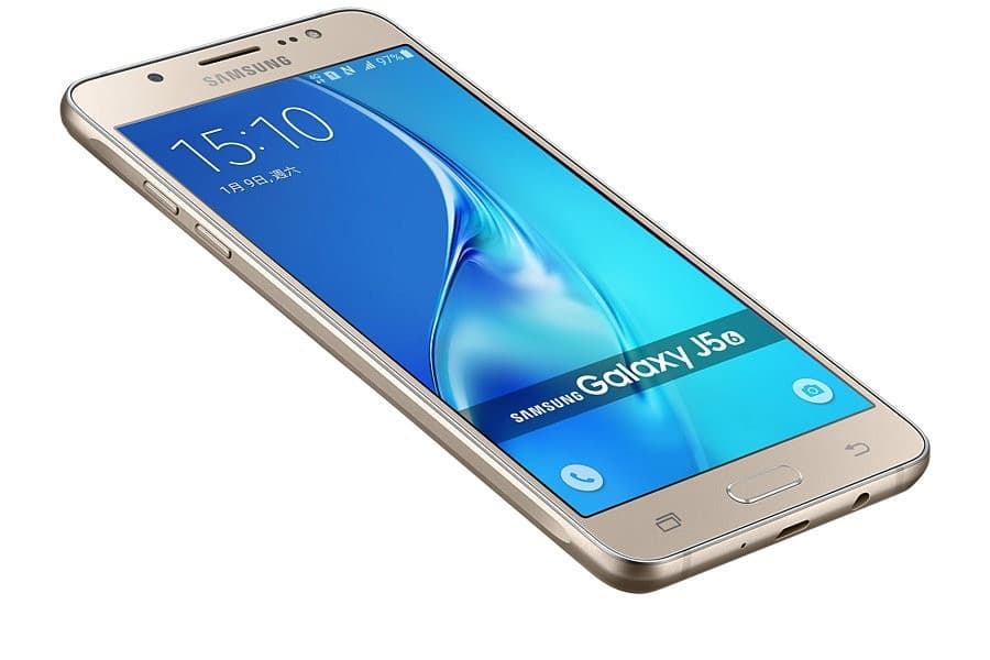 Root Galaxy J5 2016 SM-J510MN and Install TWRP On Android Nougat 7.1.1