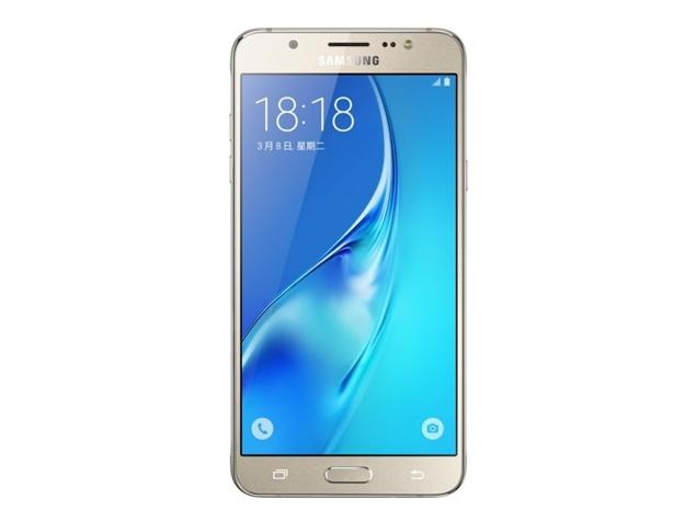 Root Galaxy J7 2016 SM-J710GN and install TWRP on Android Nougat 7.0
