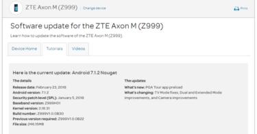 AT&T ZTE Axon M (B30) Z999V1.0.0B30 January 2018 Security Patch (OTA Update)