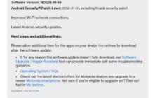 Verizon Moto E4 Prepaid NDQ26.69-64 January 2018 Security Patch