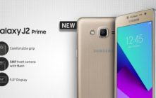Check OTA Software Update On Samsung Galaxy J2 Prime