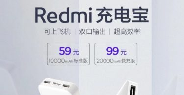 Xiaomi Redmi 10,000 mAh Power Bank launched in China