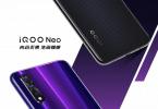 Vivo iQoo Neo gaming phone