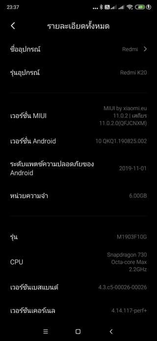 Mi 9T /Redmi K20 MIUI 11.0.2.0 China Stable ROM