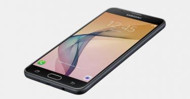 Galaxy J5 Prime (2016) gets December 2019 patch update