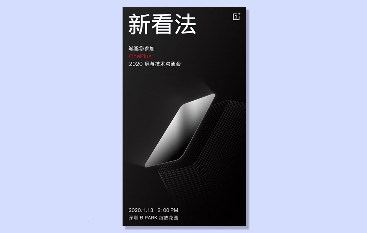 Pete Lau teases 120Hz screen, possibly for OnePlus 8
