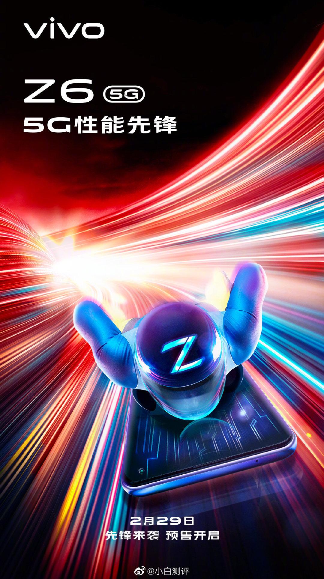 Vivo Z6 5G Release