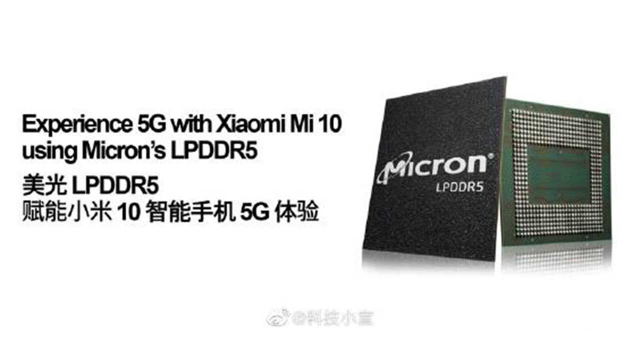 Xiaomi Mi 10 may come with LPDDR5 RAM, First in the Mobile Industry