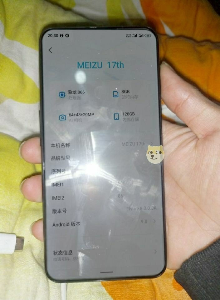 Alleged image of Meizu 17 leaked revealing its spces