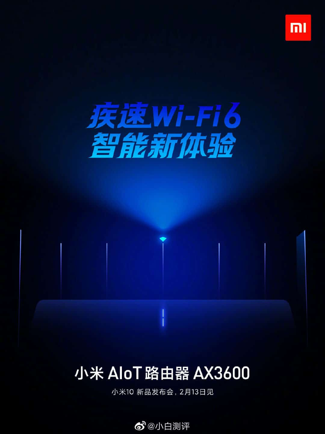 Xiaomi Wi-Fi 6 Router is coming