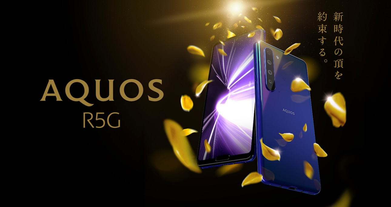 Sharp announced the first 5G Phone, AQUOS R5G in Japan