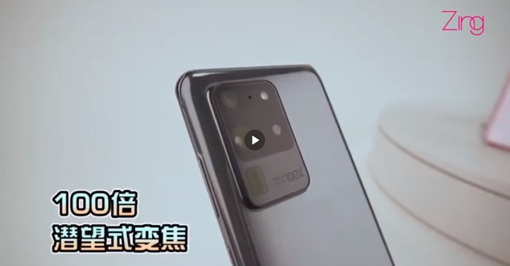 Samsung Galaxy S20 series hands-on videos come out even before the press conference