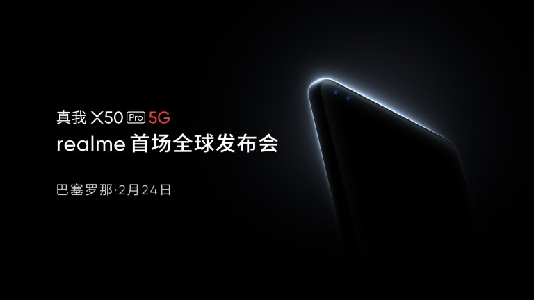 Realme X50 Pro 5g to be official on 24th February 2020 at MWC