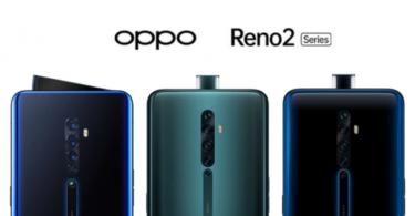 Oppo Reno2 Z & Reno2 F Grab Android 10 (ColorOS 7) beta update {Trail Version}