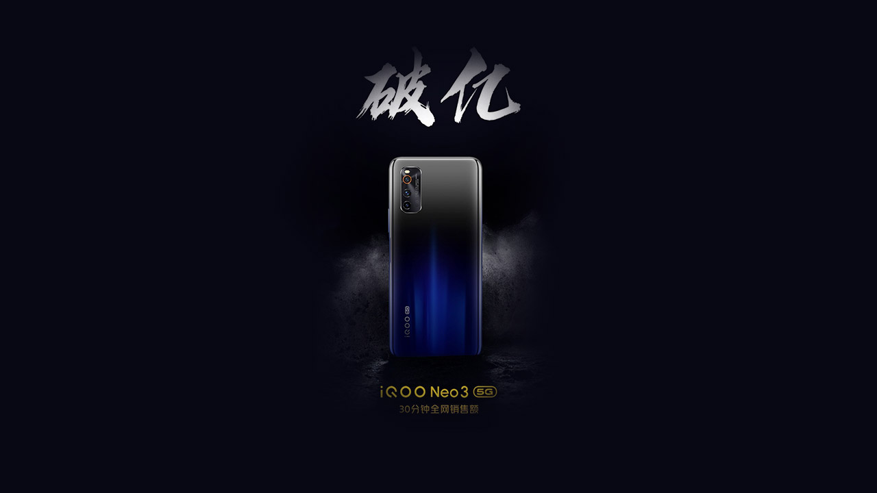 iQOO Neo 3 sales exceed 100 million in just 30 minutes in China