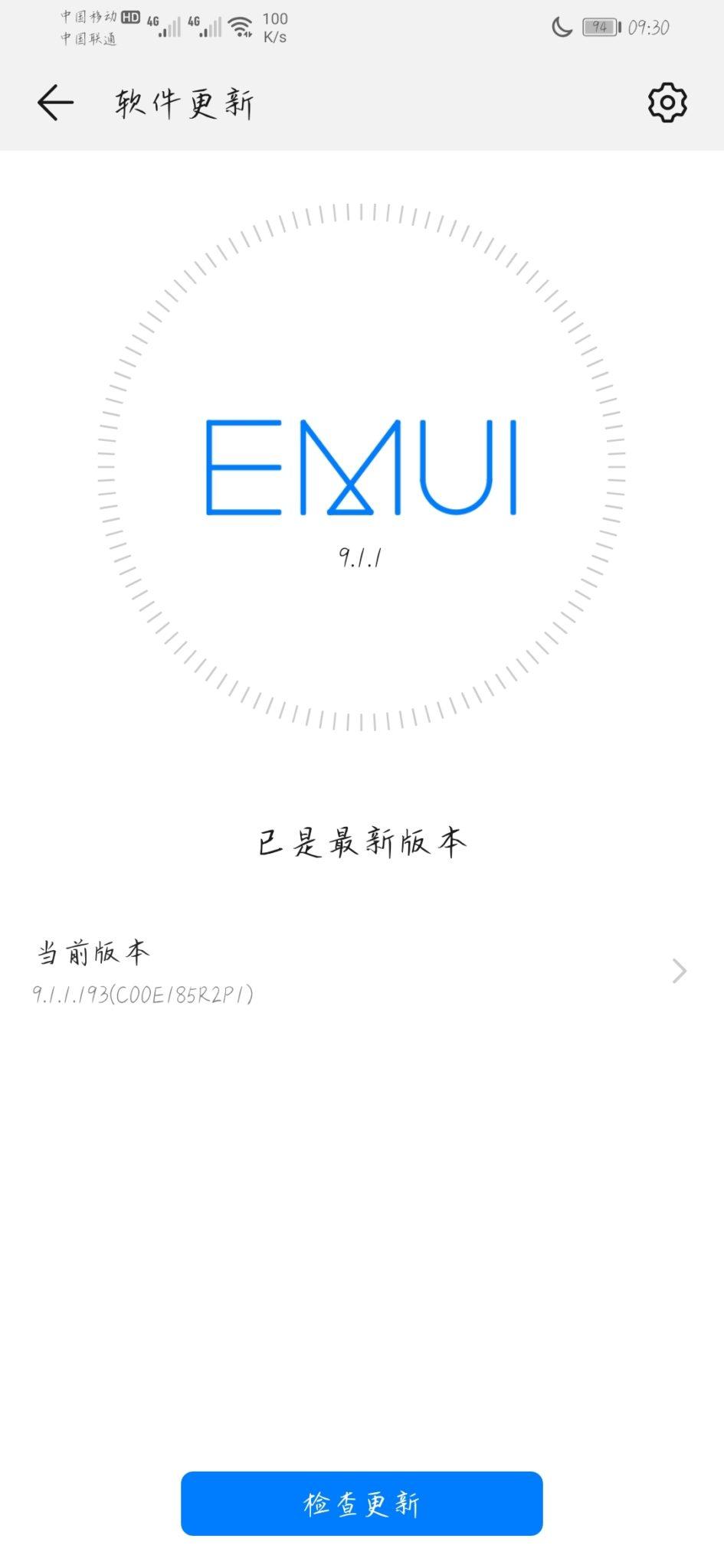Huawei Nova 5 received EMUI 9.1.1.193 April 2020 security update