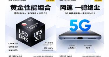 Realme X50 Pro Player Edition Core Specs announced