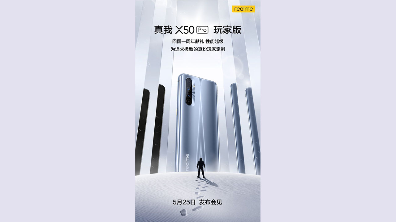 "Realme X50 Pro Player Edition ""Blade Runner"" official poster released"