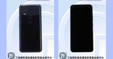 ZTE Axon 11 SE specifications revealed by the TENAA listing