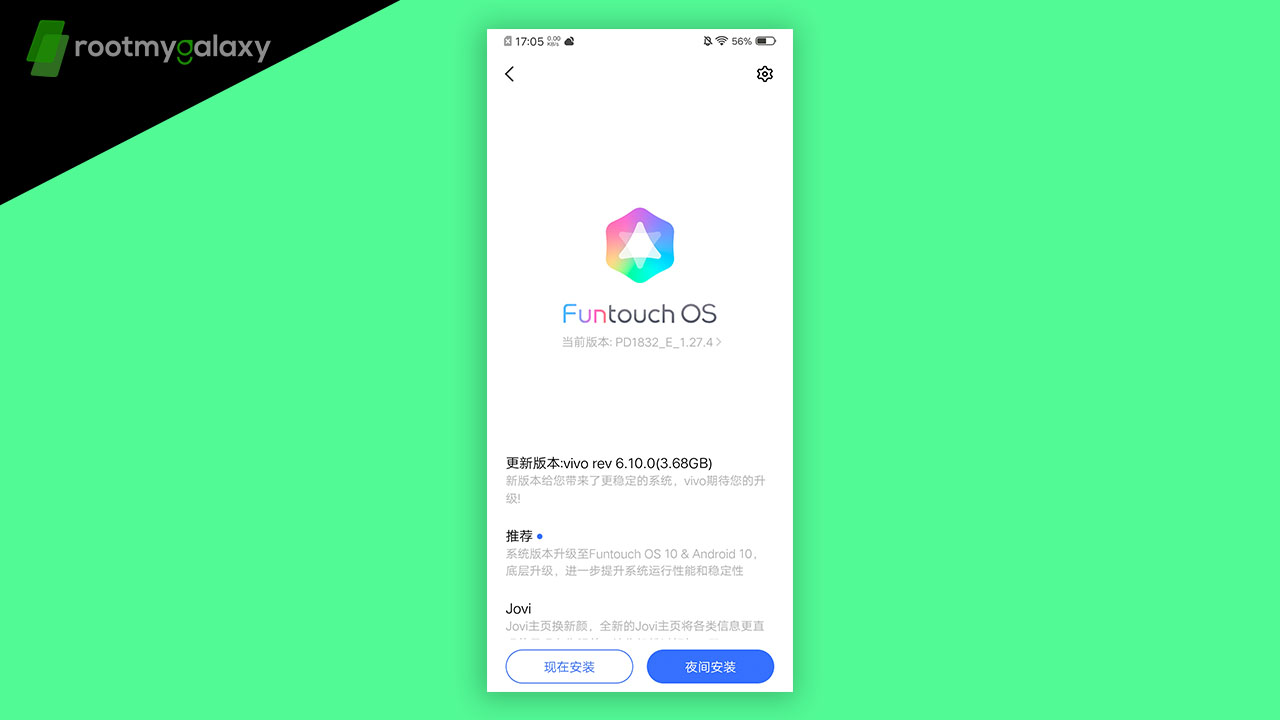 Vivo S1 Pro gets 6.10.0 Android 10 (Funtouch OS 10) beta update