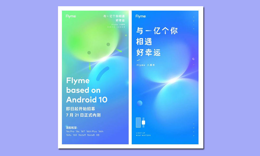 Flyme OS 8.1 Internal Beta Recruitment starts for Meizu 16 and 17 series (Android 10)