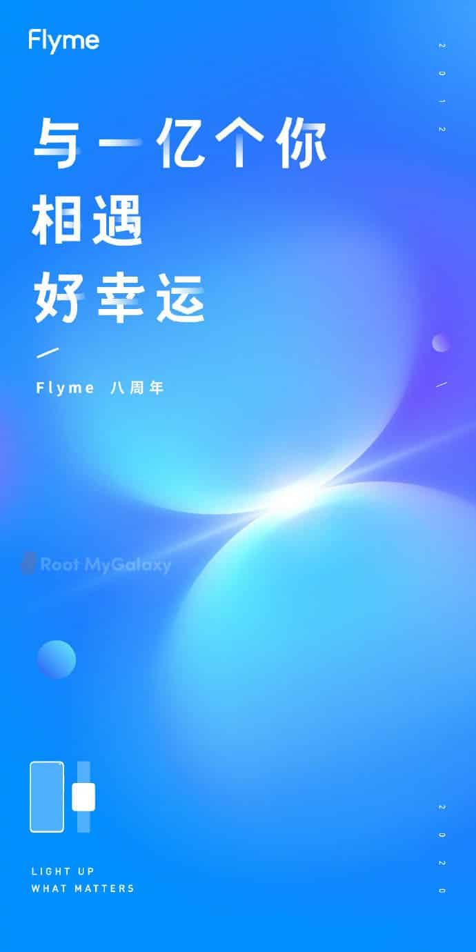 Flyme OS Poster showing Watch Shape on bottom corner-Meizu