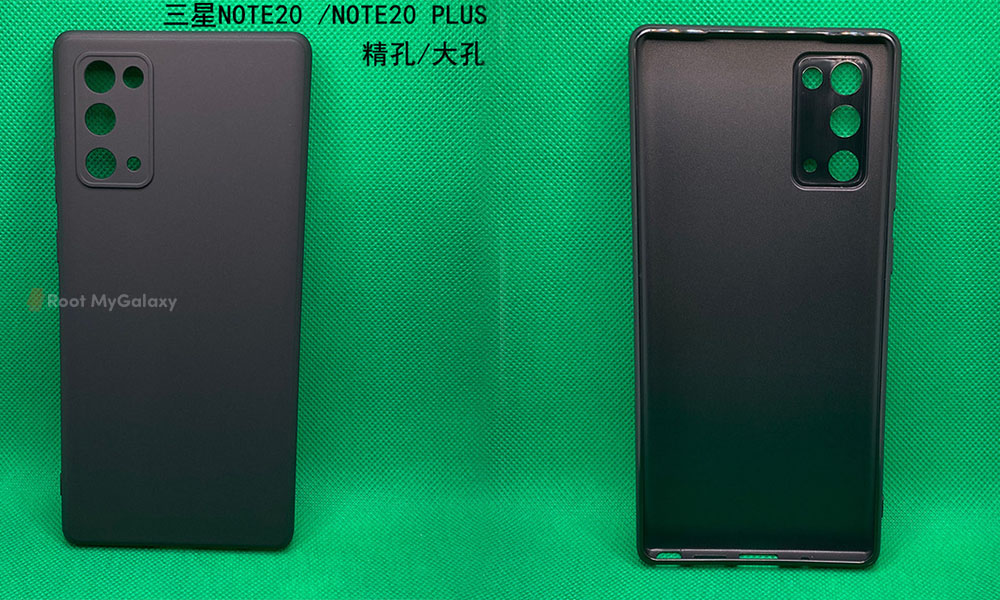 Samsung Galaxy Note 20 Plus New Case Leaked