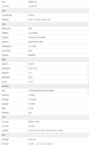 Honor 30 Lite leaked specification chart
