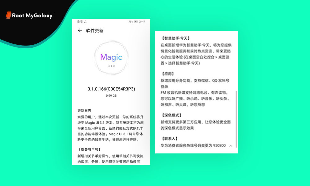 Honor Play 9A grabs with Magic UI 3.1 China