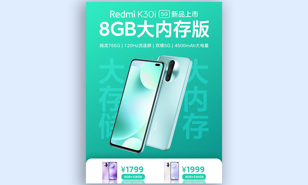 Redmi K30i's new 8GB RAM variant launched, pre-sale starts on July 1st