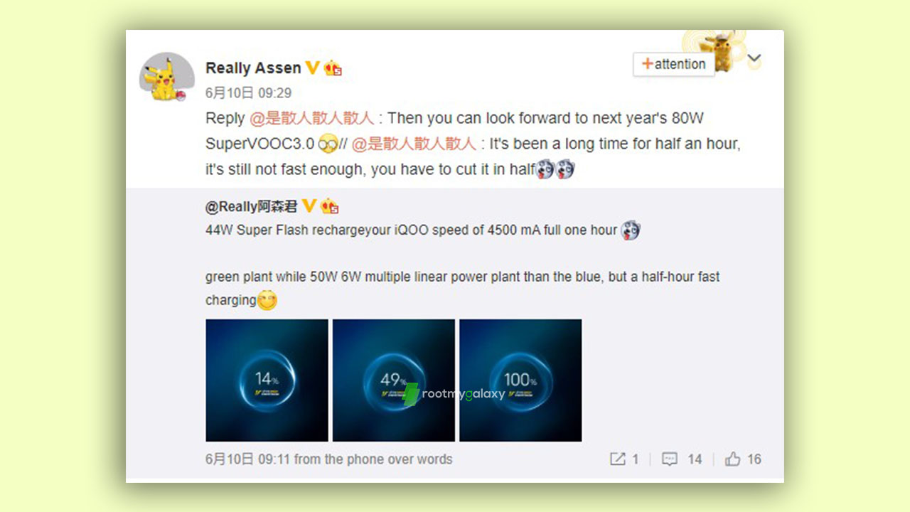 SuperVOOC 3.0 is rumored to bring 80W fast charge to OPPO phones