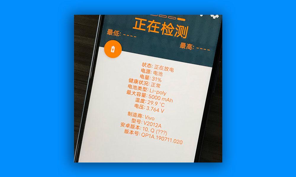iQOO Z1X 5000mAh Battery Leak