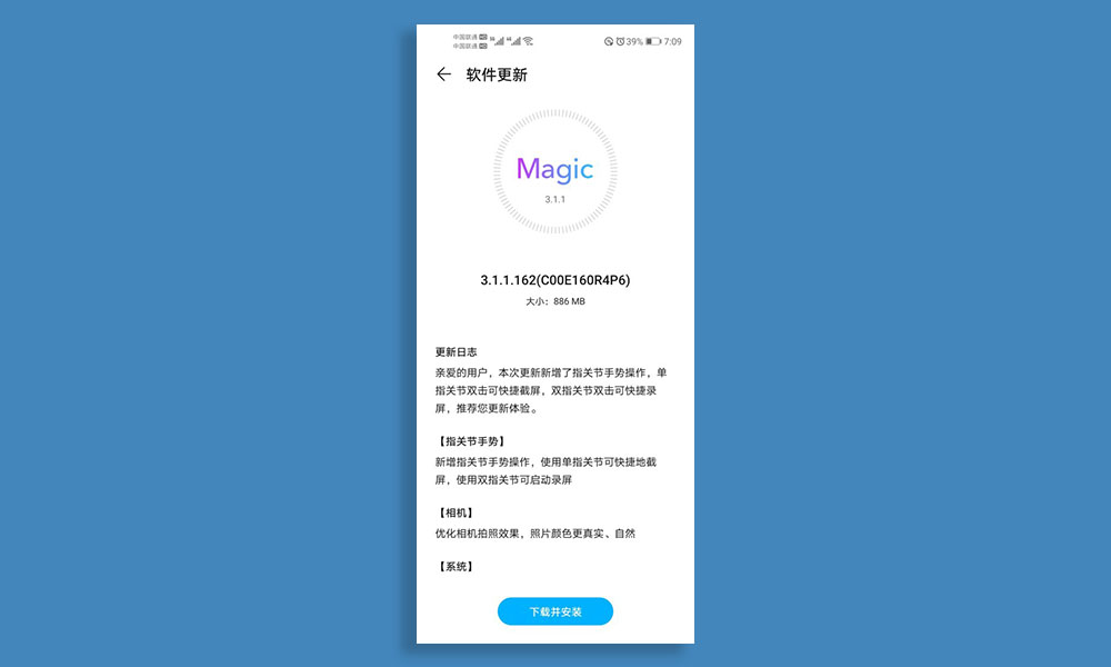 Honor 30S new Magic UI 3.1.1.162 update rolls out with Knuckle Gestures