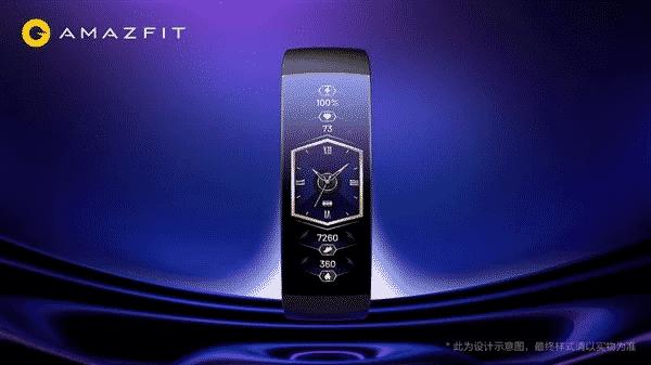 Huami Amazfit X design