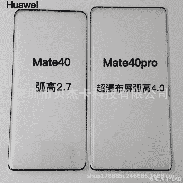 Mate 40 and Mate 40 screen protector