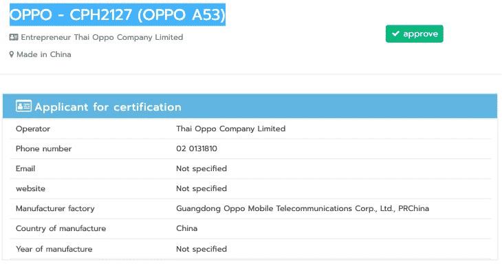 OPPO A53 NBTC certificate