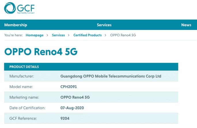 Oppo Reno 4 5G - GCF certification
