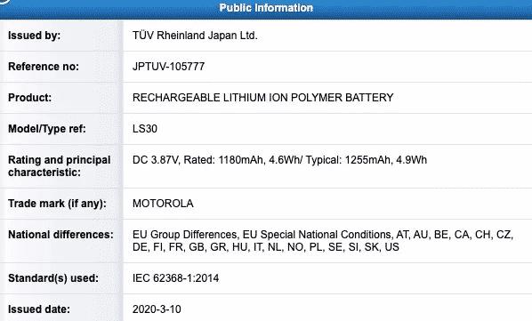 Motorola Razr 5G battery capacity - TUV certificate