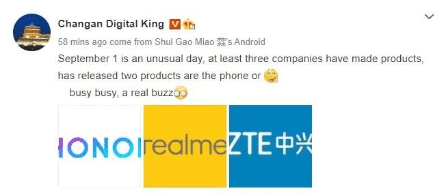 Weibo post - Digital Chat Station