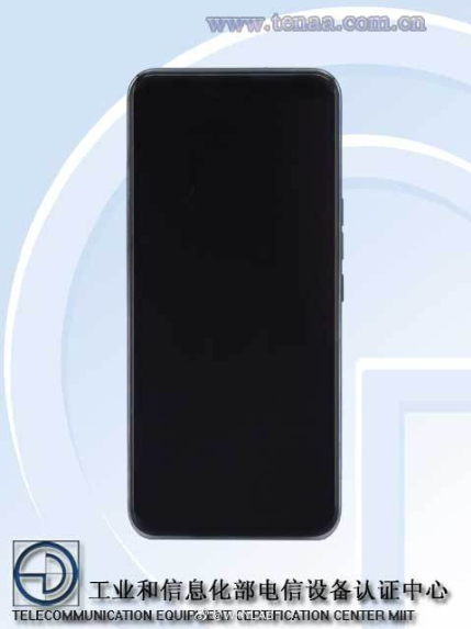 ZTE A20 5G - TENAA image(1)