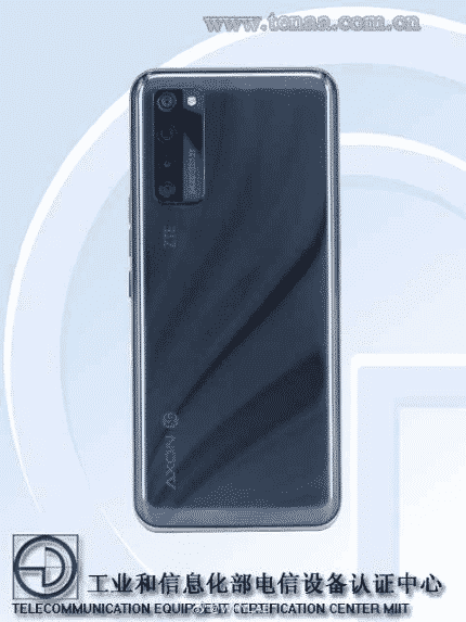 ZTE A20 5G - TENAA image(2)